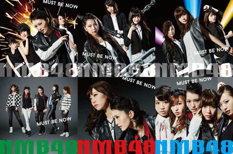 NMB48 Must Be Now Covers