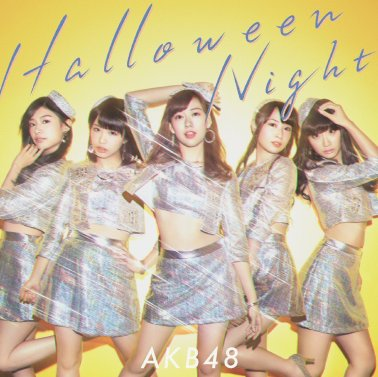 AKB48 Halloween Night Limited D