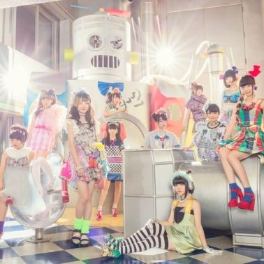 Niji no Conquistador Rainbow Spectrum Limited