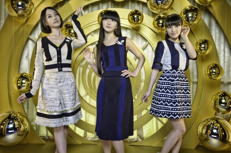Perfume Band