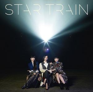 Perfume Star Train Regular