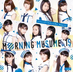 Morning Musume 15 Sukatto My Heart Event V