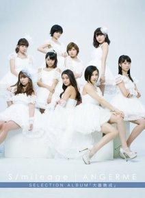 S/mileage ANGERME Taiki Bansei Limited B