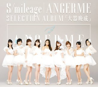 S/mileage ANGERME Taiki Bansei Regular