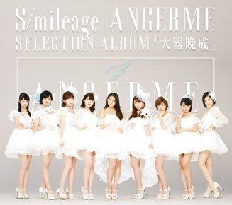 S/mileage ANGERME Taiki Bansei Regular