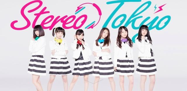 Stereo Tokyo
