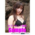Fukumura Mizuki 7net