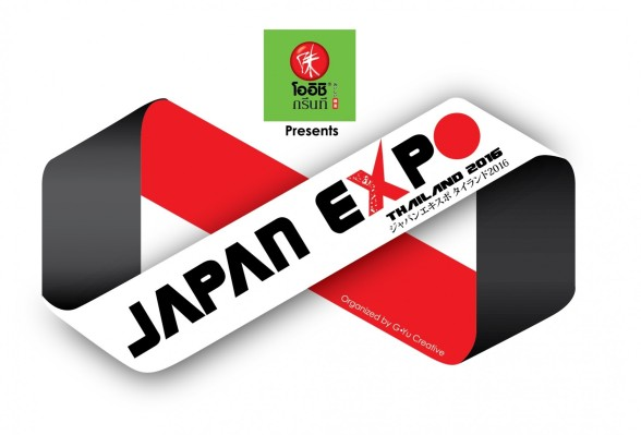 Japan Expo Thailand 2016