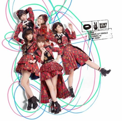 AKB48 Kuchibiru ni Be my Baby