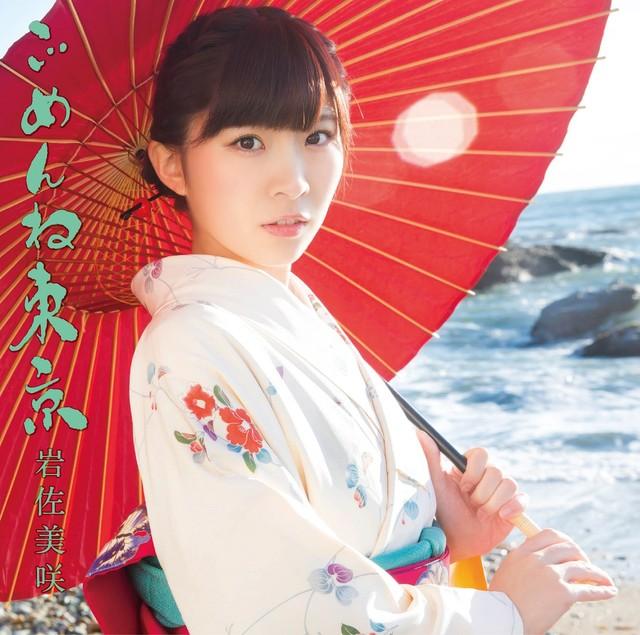 Iwasa Misaki AKB48