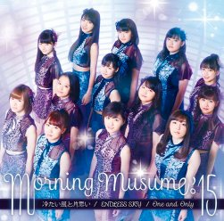 Morning Musume 15 ENDLESS SKY Limited B
