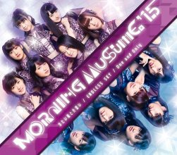 Morning Musume 15 Endless Sky Regular B
