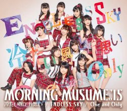 Morning Musume 15 One and Only Regular C