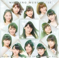 Morning Musume 15 Tsumetai Kaze Limited A