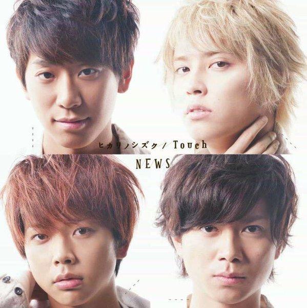 NEWS Hikari no Shizuku Touch Cover