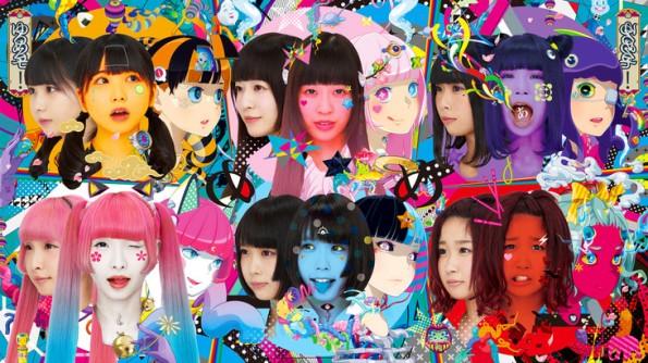 Yurumerumo! id Idol Only You