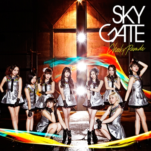 Cheeky Parade Sky Gate Cover