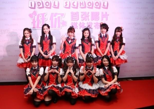 Idol School Morning Musume Lin Lin