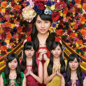 Momoiro Clover Z AMARANTHUS Regular Cover
