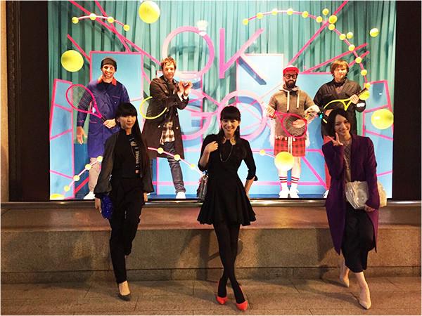 Perfume OK Go