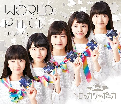 Rocka Japonica World Piece Limited