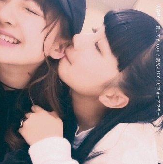 Seiko Oomori Aishiteru.com Regular Cover