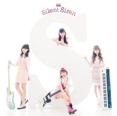 Silent Siren S Limited Cover