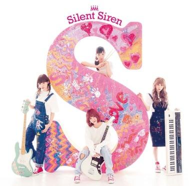 Silent Siren S Regular Cover