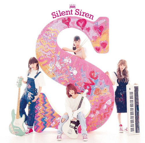 Silent Siren S Regular Cover