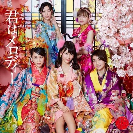 AKB48 Kimi wa Melody Cover Type A Regular