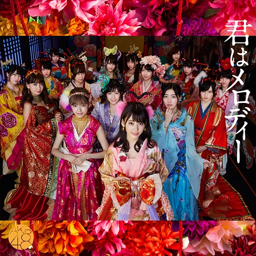 AKB48 Kimi wa Melody Cover Type B Limited