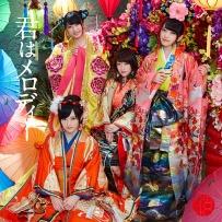 AKB48 Kimi wa Melody Cover Type B Regular