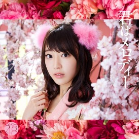 AKB48 Kimi wa Melody Cover Type C Limited