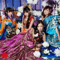 AKB48 Kimi wa Melody Cover Type C Regular