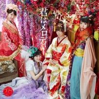 AKB48 Kimi wa Melody Cover Type D Regular