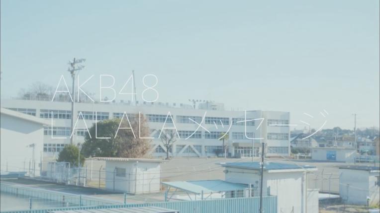 AKB48 Lalala Message