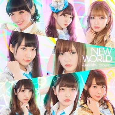 Akishibu Project NEW WORLD B Cover