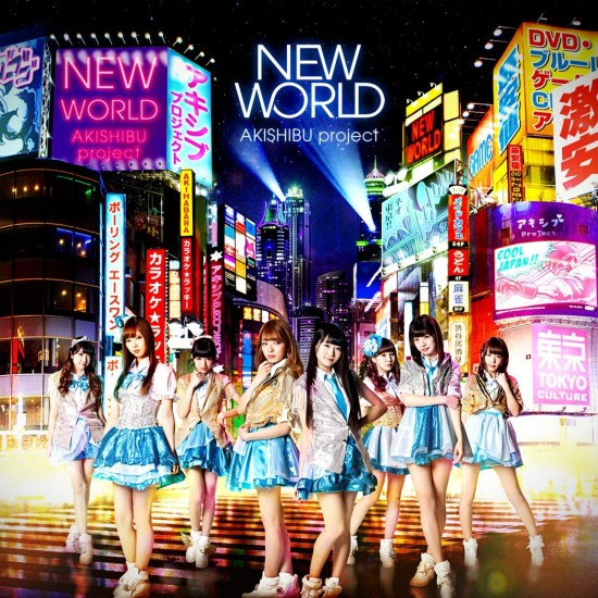 Akishibu Project NEW WORLD C Cover