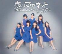 Country Girls Koi wa Magnet Cover Regular B