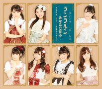 Country Girls Ranrarun Anata Muchuu Cover Regular C