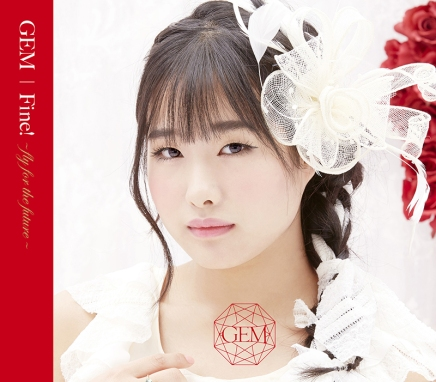 GEM fine fly future Cover Hirano Sara
