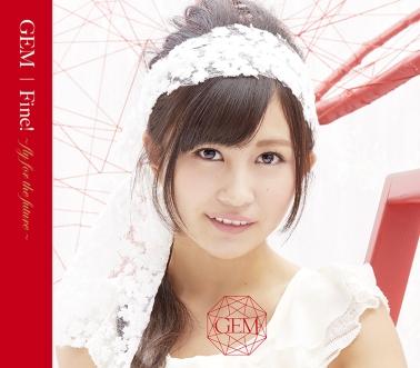 GEM fine fly future Cover Kanazawa Yuki