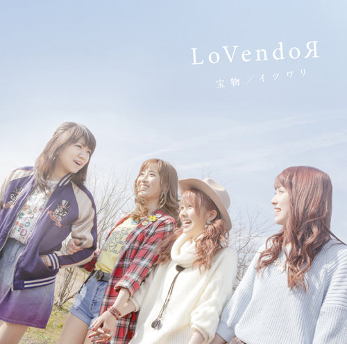 Lovendor Takaramono Limited Edition Cover