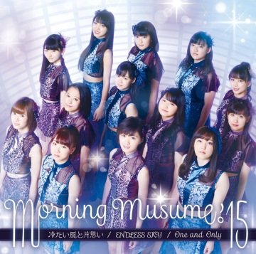 Morning Musume Endless Sky Limited B Cover