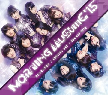 Morning Musume Endless Sky Regular B Cover