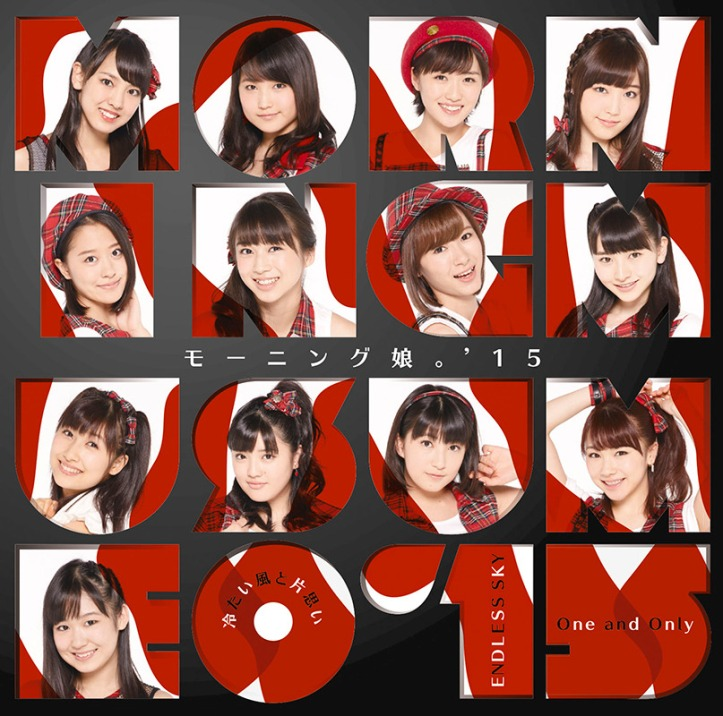 Morning Musume One and Only Limited C Cover