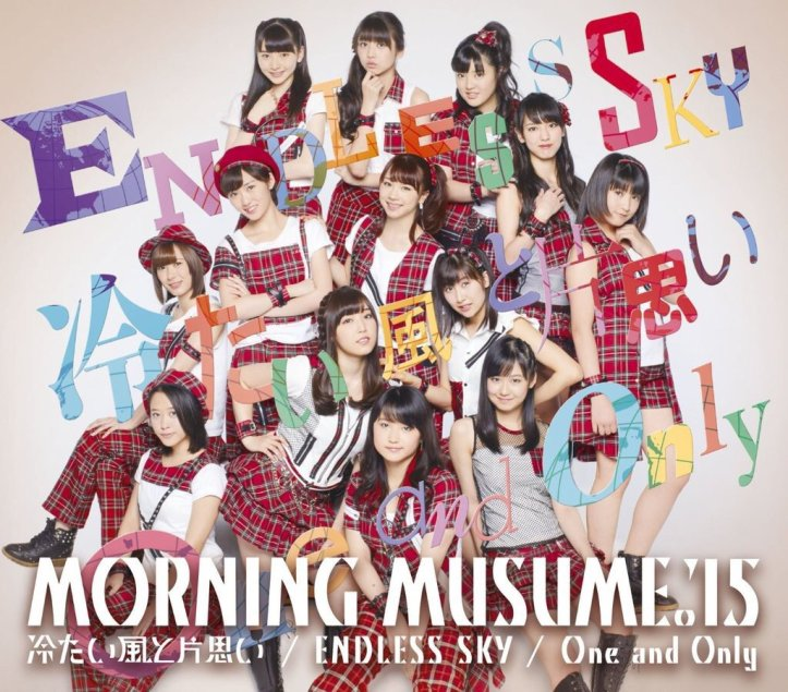 Morning Musume One and Only Regular C Cover