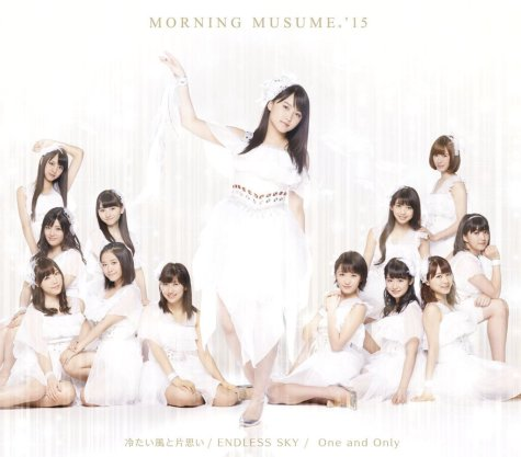 Morning Musume Tsumetai Kaze Regular A Cover