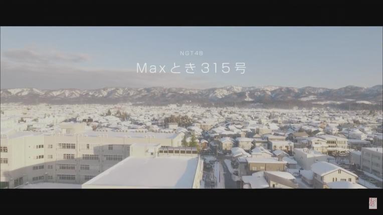 NGT48 Max Toki 315 Gou MV