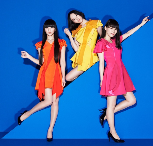 Perfume Cosmic Explorer Album